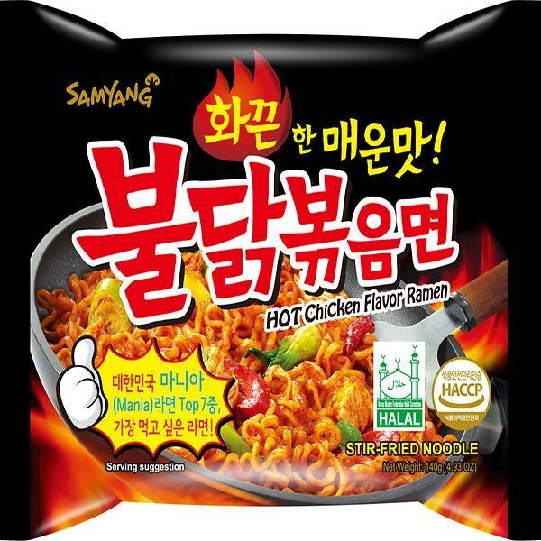 Ramyun Chicken Flavors Noodles Spicy Chicken