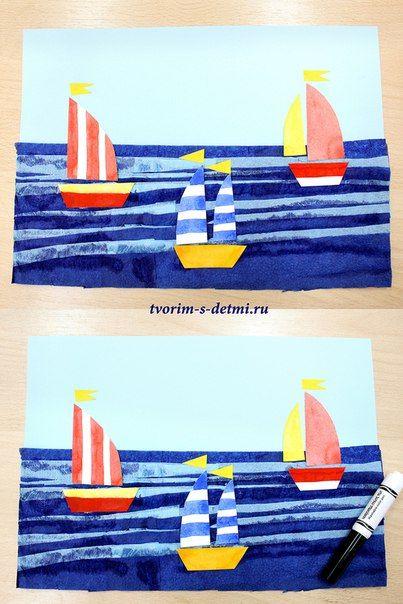 Аппликация из салфеток на морскую тему 9