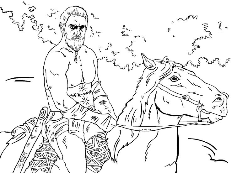 Khal Drogo Game Of Thrones Coloring Book