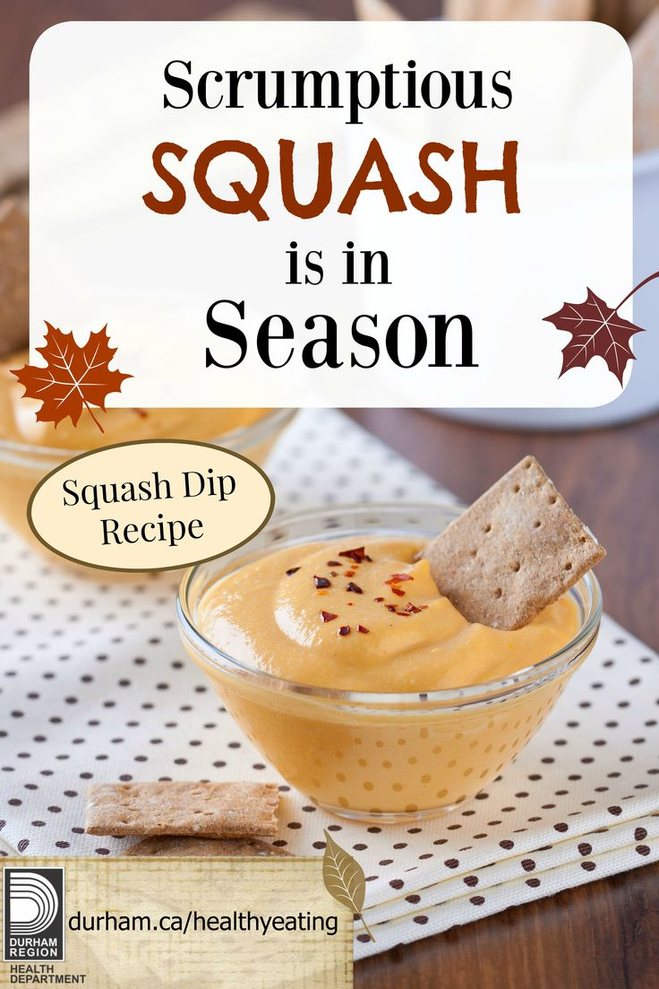Scrumptious winter #squash is now in #season in Ontario. Try this seasonal #squash dip recipe for your next holiday gathering. To reduce the sodium, try leaving out the salt! #buylocal #appetizer