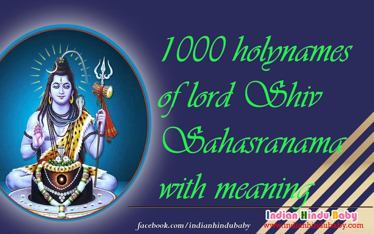 Explore the various names of Lord Siva that you can keep for your baby -  https://www.indianhindubaby.com/godnames/1000-names-of-lord-shiva-sahasra-nama-with-meaning/