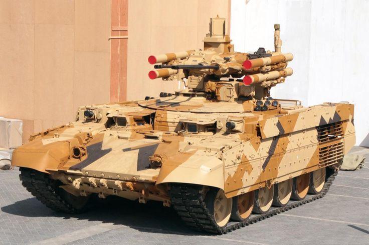 "BMPT ""Ramka 99"", tank support vehicle"