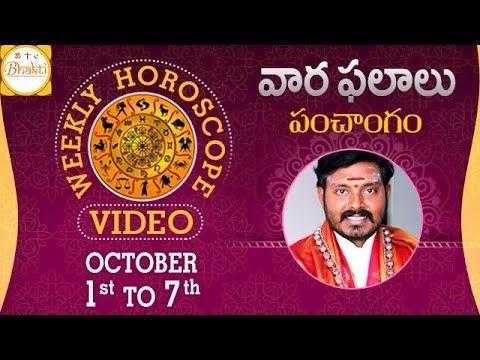 Rashi Phalalu   Astrology   Weekly Horoscope Telugu   Oct 01st to 07th Oct   వార ఫలాలు   Sai Mohan - YouTube