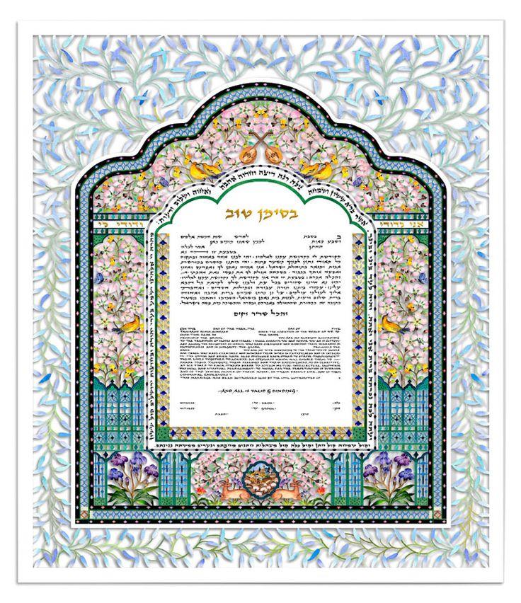 Jerusalem Prayer Rug: 19 Best Traditional Ketubahs Images On Pinterest