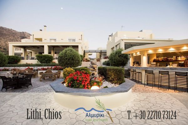 Almyriki Hotel Apartments, Lithi, Chios