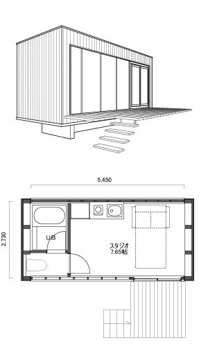 small & simple container space: would love for a guest house/art studio