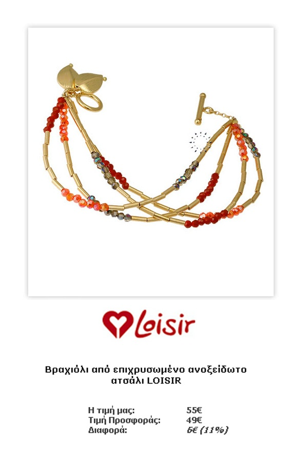 http://www.kosmima.gr/product_info.php?manufacturers_id=39_id=16345