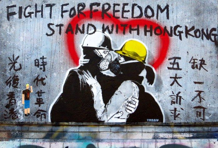 Fight For Freedom Stand With Hong Kong 7 Photos Hong Kong Art Protest Art Street Art