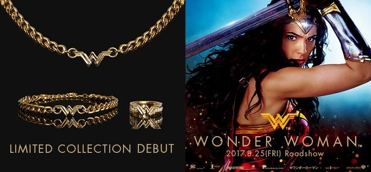 Limited Edition Wonder Woman Jewelry Collection