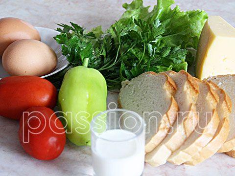 Тосты с овощами и сыром