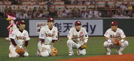 Kusano, Matsui, Masuda and Ginji (Tohoku Rakuten Golden Eagles)