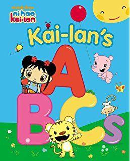 Kai-lan's ABCs (Ni Hao, Kai-lan)