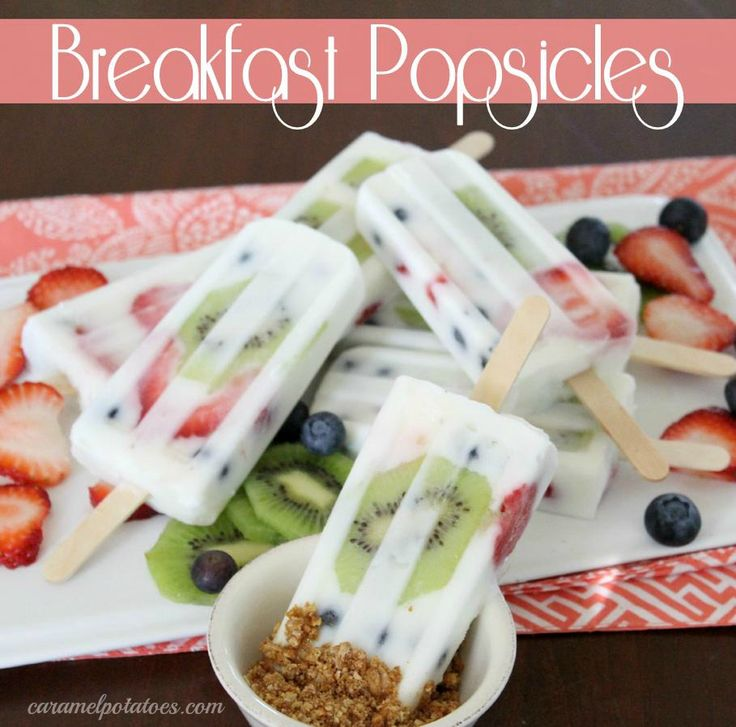 Popsicles for breakfast?? Aren't you going to be the coolest mom ever~ and why not? All that's in these frozen beauties is Yogurt and Fruit – that's it! Of course you ca…