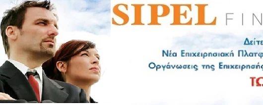 SIPEL - SIPEL FINANCE - Προφίλ