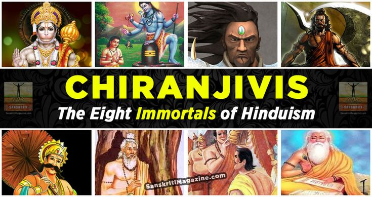 Chiranjivi are permanent lived beings in Hinduism who are to remain alive through this Kali Yuga until the next Satya Yuga. The term is a combination of