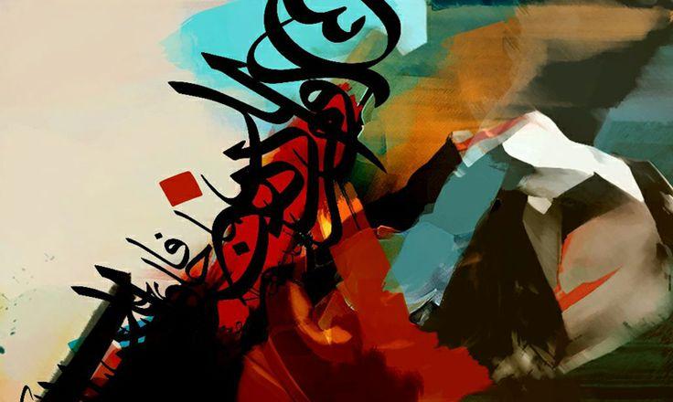 ... Shahin Artwork on Pinterest | Arabic Calligraphy, Artworks and Artists