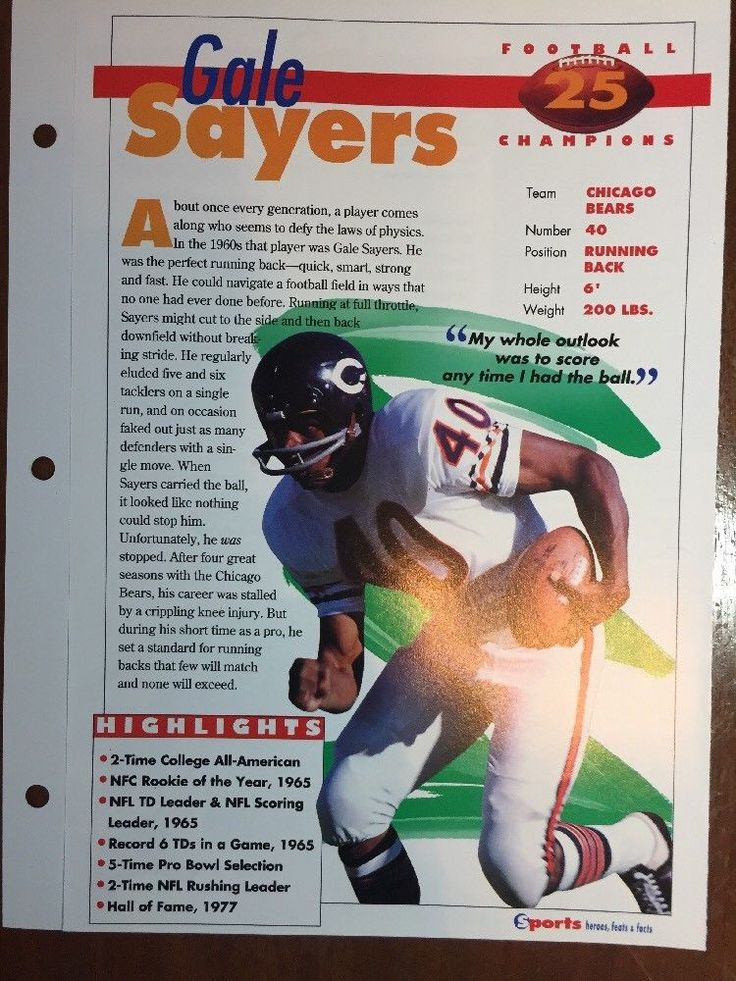 Sports Heroes, Feats & Facts Football Gale Sayers #25