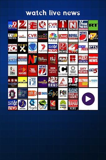 **** Live NEWS, can be the largest 'live news channel' app in world. ****<br>Now you do not need to switch with different news channels, you can enjoy with large number of live news channels within the app and satisfy your thirst of news.<p>** Channels across the world: **<br>1)t24 Канал<br>2)t5 канал<br>3)t6tv<br>4)tABN Telugu<br>5)tABN Telugu Live<br>6)tARIRANG<br>7)tASTVManager VDO<br>8)tAl Mayadeen News<br>9)tAlikhbaria.Syria.Live<br>10)tAnka'TV Replay<br>11)tBollywood Masala<br>1