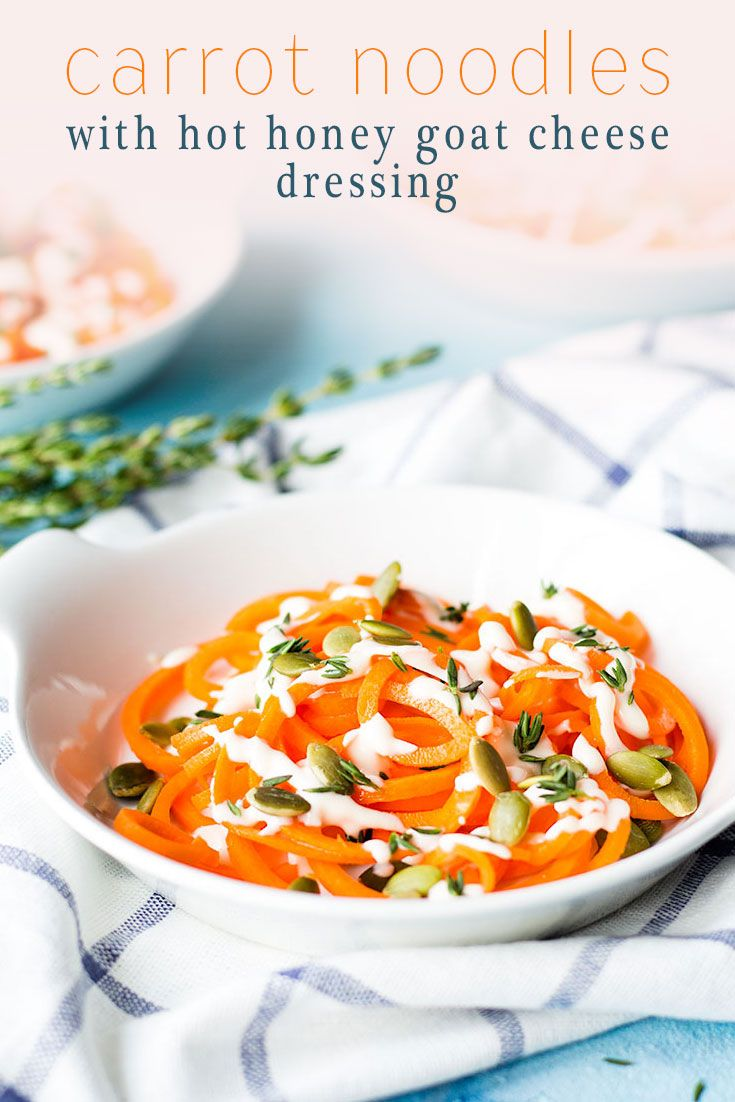 Carrot Noodles with Goat Cheese Dressing | Easy, spiralizer recipe makes a healthy summertime side dish. via @midlifecroissnt