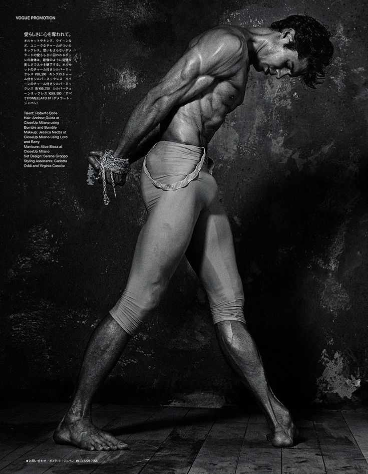 Italian ballet star Roberto Bolle is shot by Giampaolo Sgura modelling jewellery for the March issue of Vogue Japan.