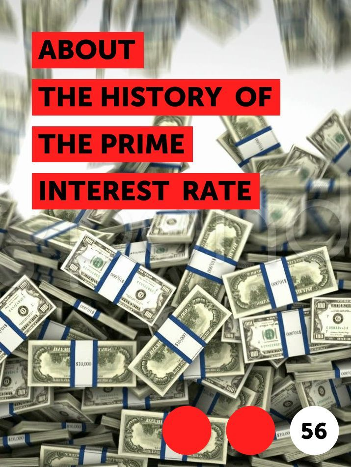 About The History Of The Prime Interest Rate In 2020 Interest Rates Loan Interest Rates Short Term Loans