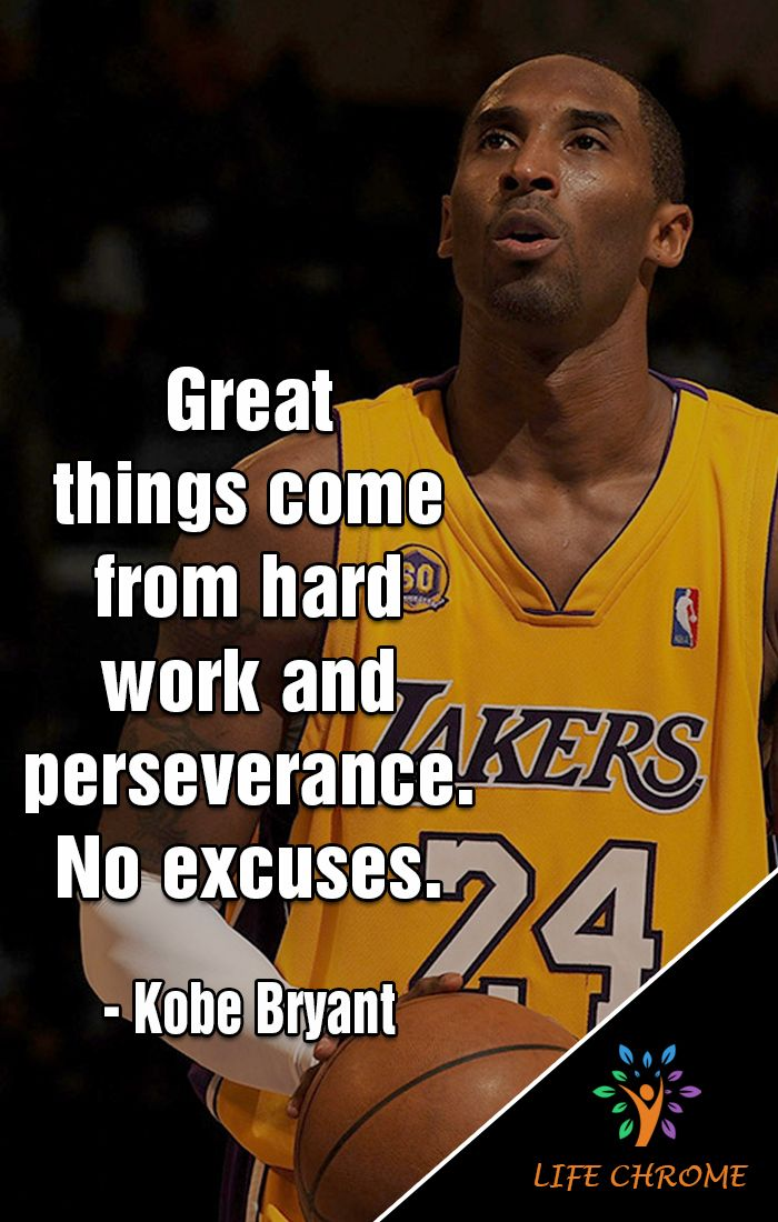 Work Hard Quotes Kobe Bryant Quotes Kobe Quotes Hard Work Quotes