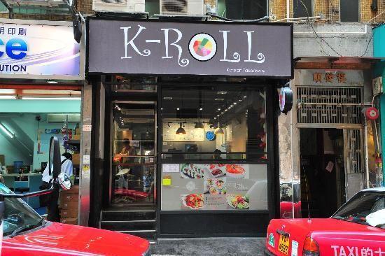 K-Roll Korean Restaurant