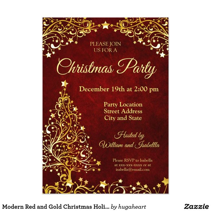 Work Christmas Party Ideas Gold Coast Part - 23: Modern Red And Gold Christmas Holiday Party Card - Xmas ChristmasEve  Christmas Eve Christmas Merry Xmas Family Kids Gifts Holidays Santa