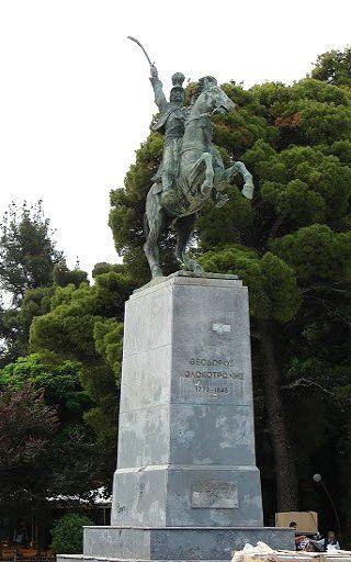 """""""Geros Tou Moria"""".. Areos square - Tripoli, Arcadia, Greece"""