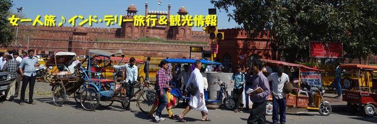 インドの自然派コスメ・ヒマラヤのリップバームは女性へのばらまき土産におすすめ! | インド女一人旅♪ デリー旅行&観光情報