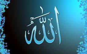 islami duvar kağıdı resimleri – Google'da Ara…