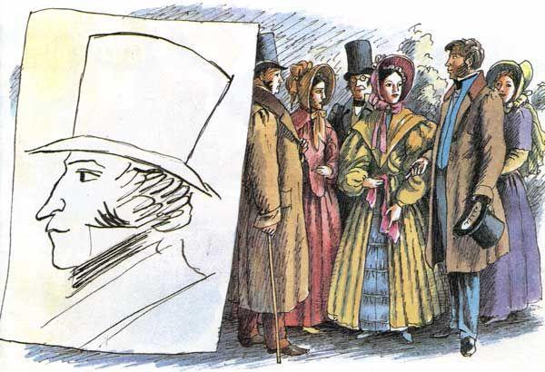 Боливар — разновидность цилиндра с широкими прямыми полями.  Упоминается в романе в стихах Александра Сергеевича Пушкина «Евгений Онегин» (1823—1831).  Покамест в утреннем уборе,  Надев широкий боливар  Онегин едет на бульвар  И там гуляет на просторе,  Пока недремлющий брегет  Не прозвонит ему обед.