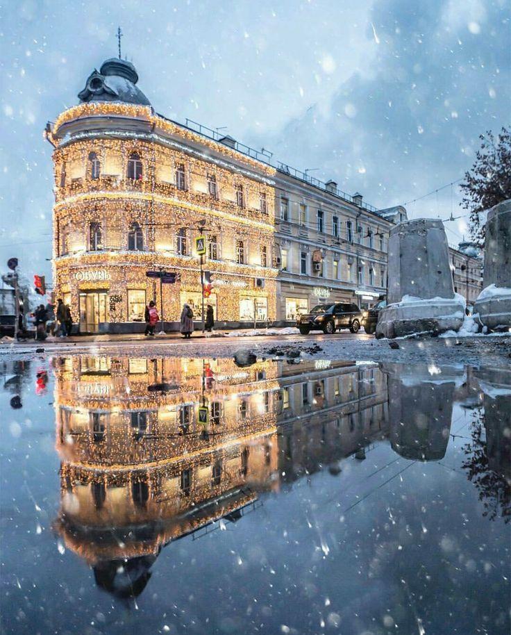 Moscow russia postales pinterest rusia europa y viajes for Radiadores 7 islas
