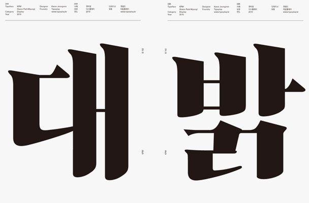 Keper ontwerp blog: Grafisch ontwerp uit het Verre Oosten