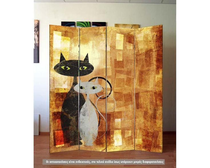 The cats ,πτυσσόμενο διαχωριστικό ( Παραβάν,ξύλινο ή καμβάς)
