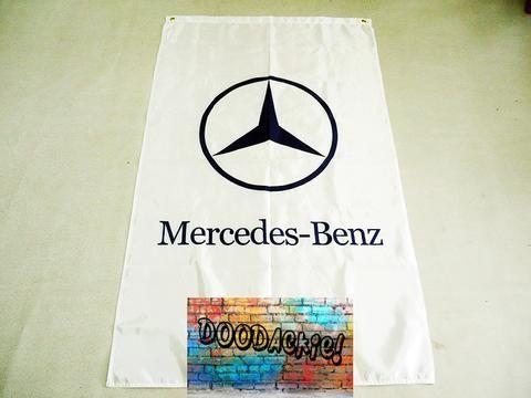 Mercedes-Benz Banner Flag - White Background