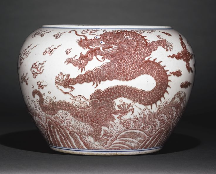 A Rare Copper Red And Underglaze Blue Decorated Dragon Fish Bowl Qing Dynasty Kangxi Period
