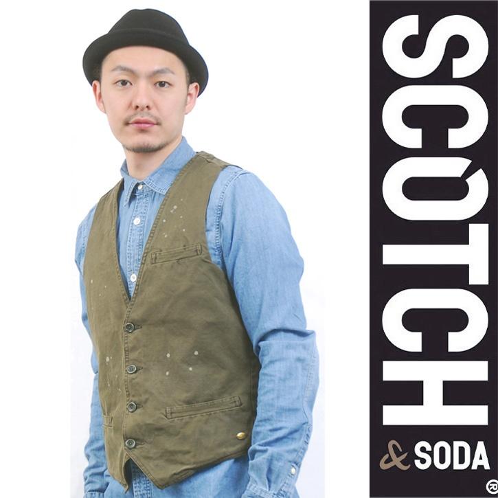 SCOTCH (スコッチアンドソーダ) ベスト ジレ オリーブ ペイント【送料無料】 vs-sc-019