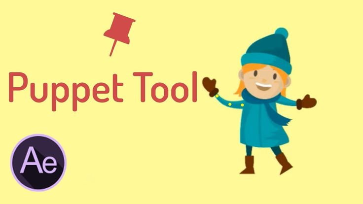 After Effects Cómo usar Puppet Tool