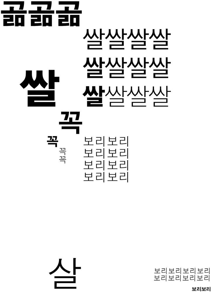 t212_KUa_우솜이_w10_02a