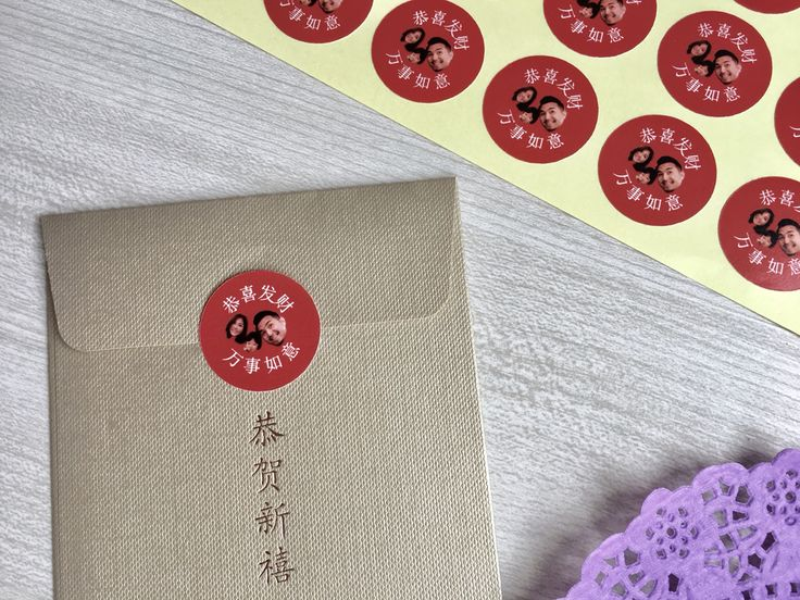 Wish you all a happy and prosperous Chinese New Year! Customised ang bao seals with family photo for my beloved customer. Gong Xi Fa Cai! #stickerlicioussg #angbaoseals #angbaosticker #angbaolabels #cny2017 #photostickers