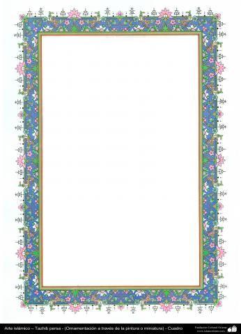 Islamic Art - Persian Tazhib - frame - 81 | Gallery of Islamic Art and Photography