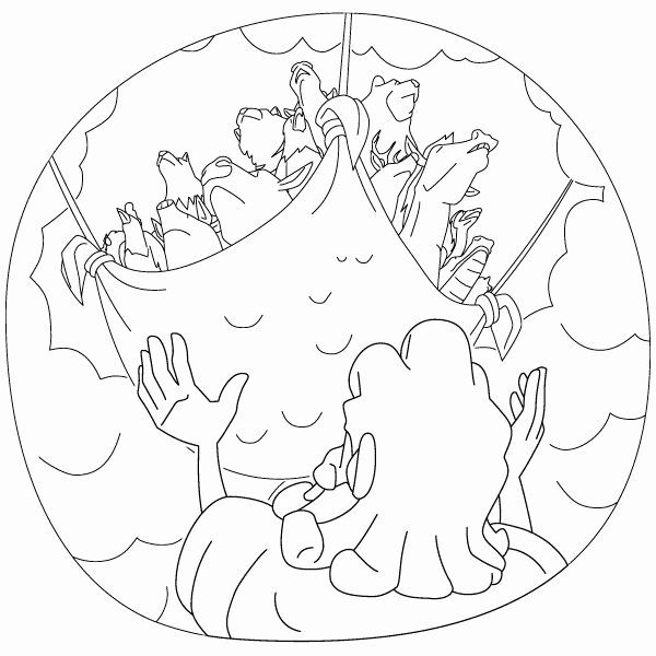 Peter And Cornelius Coloring Page New Peter S Vision Of A Sheet With Animals Bible Crafts Bible Coloring Pages Sunday School Coloring Pages