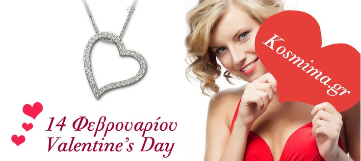 Precious gifts for a special day!!!   http://www.kosmima.gr/advanced_search_result.php?keywords=%CA%E1%F1%E4=0=0