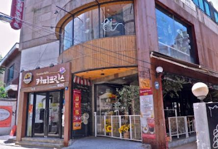 The Coffee Prince Cafe in Hongdae & the notion of a Korean breakfast