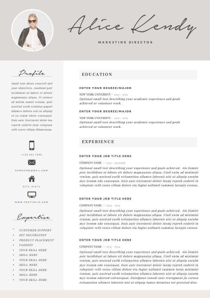 Resume Template 3page Charming - resume goals