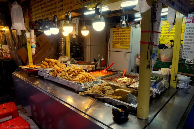 Corea del Sur | South Korea | Korean Food | Comida coreana | Street Food | Seoul