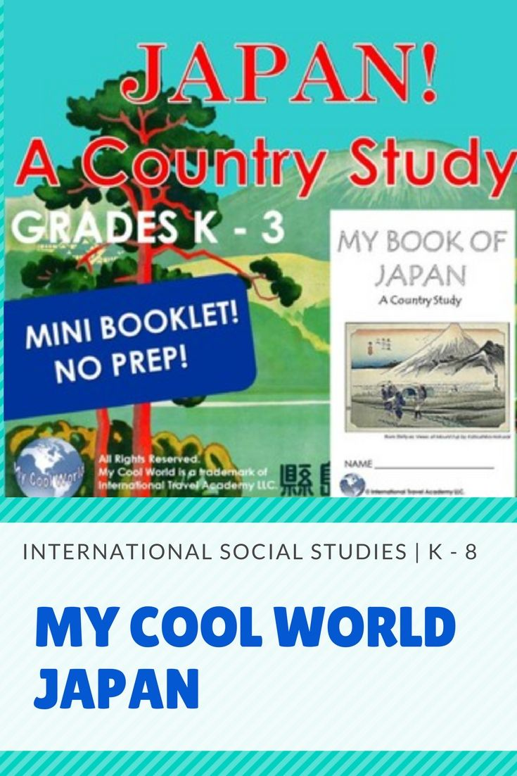 best my cool world one stop shop images on pinterest