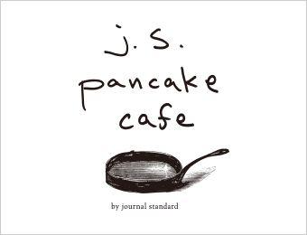 カフェ j.s. pancake cafe 中野セントラルパーク店 | レストラン・ショップ | 【公式】NAKANO CENTRAL PARK(中野セントラルパーク)