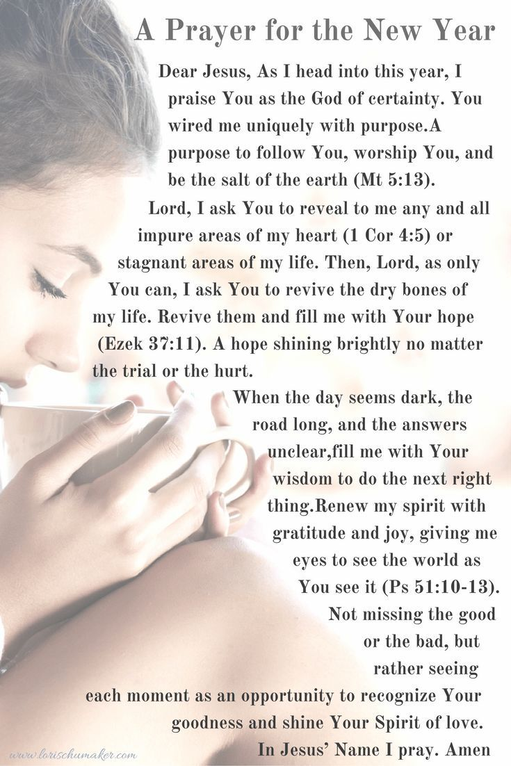 Image result for to be salt for the world prayer pics
